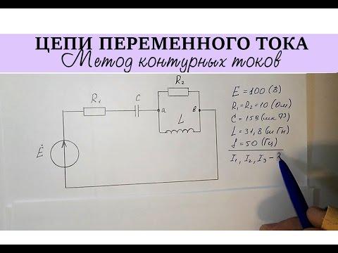 Задачи и их решение по электротехнике цепи амортизация задачи решение