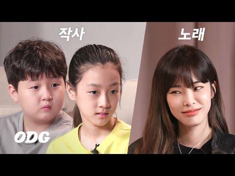 """""""쓰면서 울었어요"""" 9살 이야기로 이별 노래 만들기 (feat. 헤이즈)   ODG"""