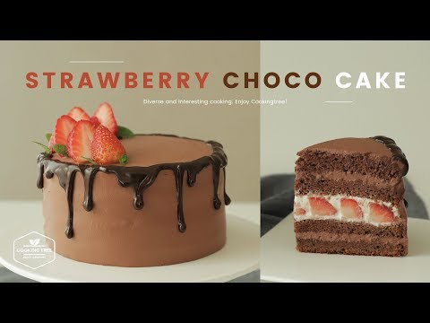 딸기 초코 생크림 케이크 만들기🍰 : Strawberry Chocolate Cake Recipe - Cooking tree 쿠킹트리*Cooking ASMR
