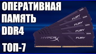оперативная память AMD R7 Performance Edition DDR4
