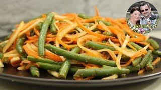 Удивительно вкусный салат Стручковая фасоль по корейски. Удивитесь гарантирую.
