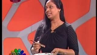 Nugasewana Athkam 2019-03-01 | Rupavahini Thumbnail