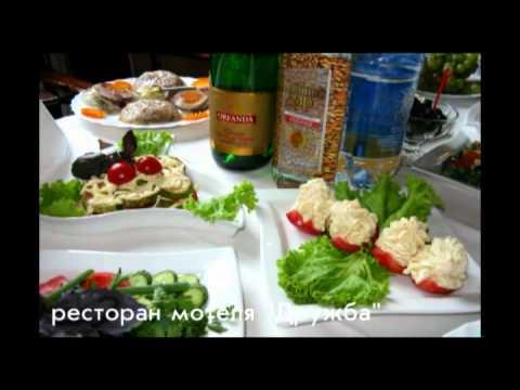 Гостиница Дружба, Харьков, пр. Гагарина 185, - ресторан