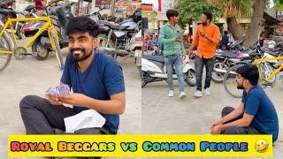 Royal Beggar 😂 vs Common People ~ Modern lifestyle ~ @Manish saini ~ Dushyant Kukreja #shorts