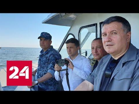 Эксперты о ситуации на Украине перед выборами - Россия 24
