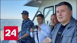 Эксперты о Ситуации на Украине перед Выборами - Россия 24   Заработка Платформа Автоматического