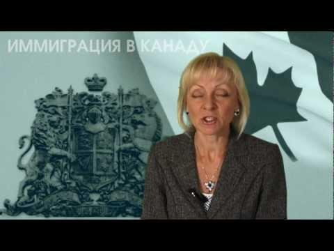 Иммиграция в Канаду. Статусы нахождения в стране