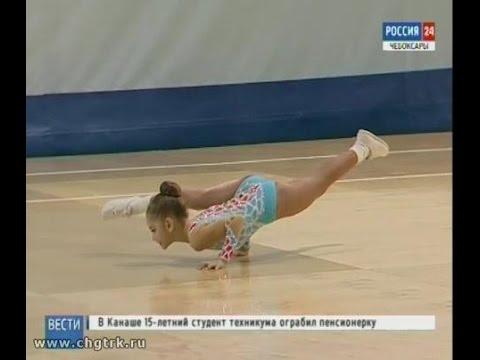 В Чебоксарах стартовал Всероссийский турнир по спортивной аэробике «Венец Поволжья»