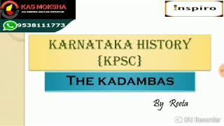 Kadambas | Karnataka History | KAS Exam | Reeta Inspiro