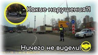 ДПС Подольск 🚨 С широко закрытыми глазами 👀