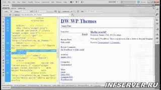 Dreamweaver and Wordpress  Введение. Урок 01