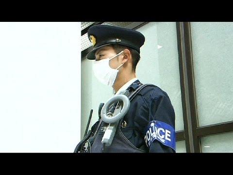 Terrorangst: Japan verstärkt Sicherheitsmaßnahmen