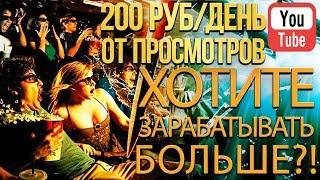 Как заработать 20 тысяч рублей за 30 минут. Быстрый заработок в интернете