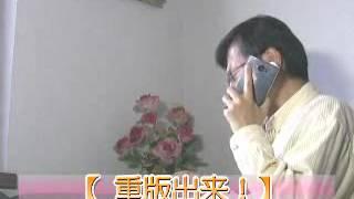 「重版出来!」オダギリジョー「バイブス」副編集長 「テレビ番組を斬る...
