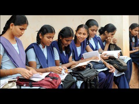 Kerala SSLC Class 10th exams  result 2016