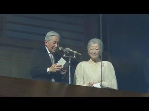 El emperador Akihito sigue convaleciente y cancela de nuevo sus actividades