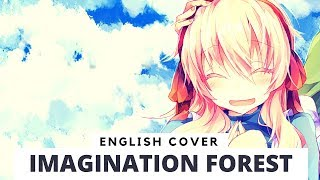 Imagination Forest / 想像フォレスト (Piano & English cover) 【Frog】