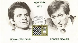 Шахматная классика.  Фишер -  Спасский, Рейкьявик 1972 год, 6 партия