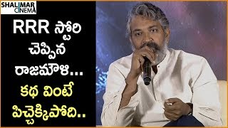Director SS Rajamouli Reveals The Story and Title Of RRR Movie | RRR Movie Press Meet
