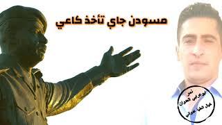 بغداد مقبرة الأمريكان / نمر ابوعرابي العدوان