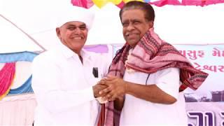 KVO Bhuj Documentary