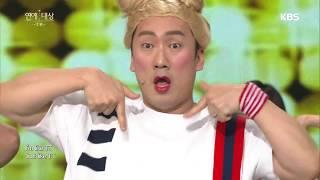 Twice - Cheer Up + Twice&김수영·송영길·이상훈 - TT 이 무대 '너무해!' 2016 KBS 연예대상 2부. 20161224