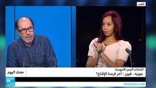 ...انتخابات اليمين التمهيدية في فرنسا: فيون وجوبيه والف