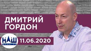 """Гордон на канале """"НАШ"""". Заявление Богдана, посадят ли Порошенко, истерика Соловьева, выборы мэров"""