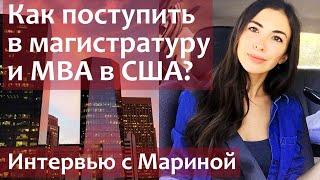 видео MBA или второе высшее?