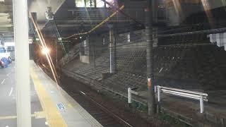 2020.2.20貨物列車5781レ石灰石返空 EF64-1003号機(愛)牽引 金山駅通過