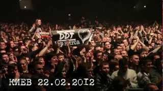 видео марта 2012 | Наши дети
