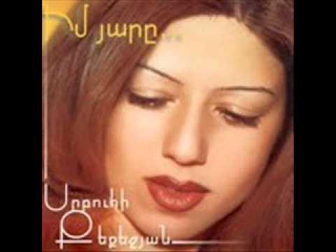 06 Srbuhi Qeqejyan - Ur Es (remix)