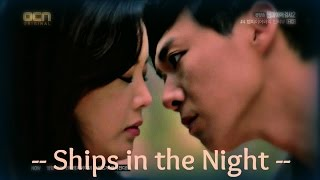 "Video TaeYeon and JungIn ""Ships in the Night"" --Vampire Prosecutor download MP3, 3GP, MP4, WEBM, AVI, FLV Juli 2018"