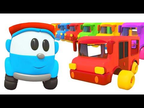 Цветные машинки автобусы. Песенки с Левой и мультики про машинки для детей