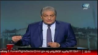 الجيش ولبن الأطفال .. حقيقة ضرب مواطن سعودى .. قذاف الدم يرد على سفير الإتحاد الأوروبى