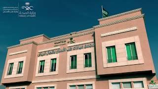 مجمع عيادات طب الأسنان بشمال الرياض