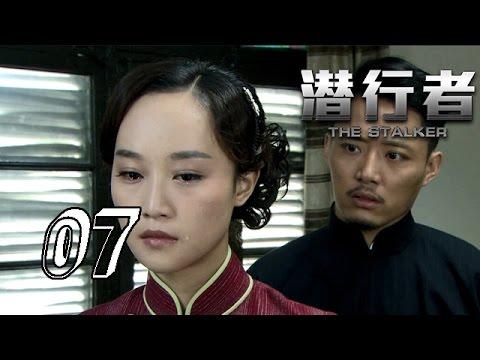 【潜行者】 The Stalker 07 罗家国中弹身亡 Luo Jiaguo shot and dead 1080P