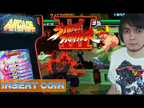 Street Fighter III - Insert Coin #11