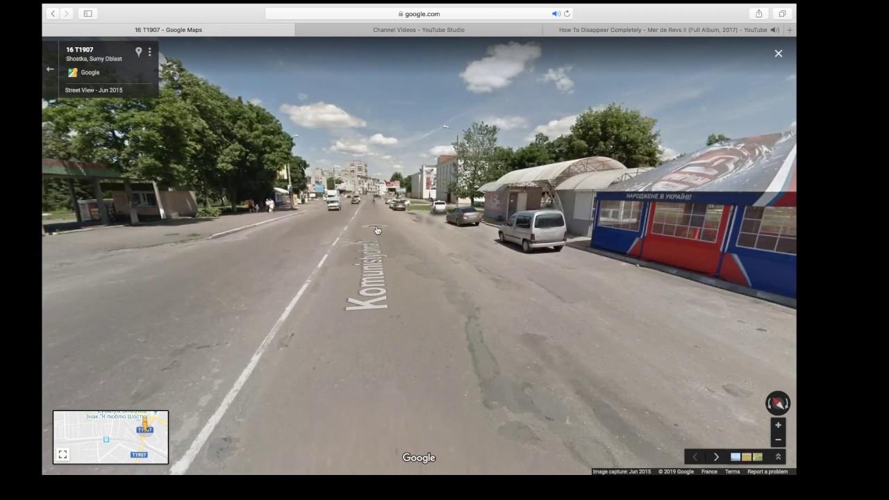 Shostka, Sumy Ob. to Chernihiv, Chernihiv Ob. Ukraine – Google road