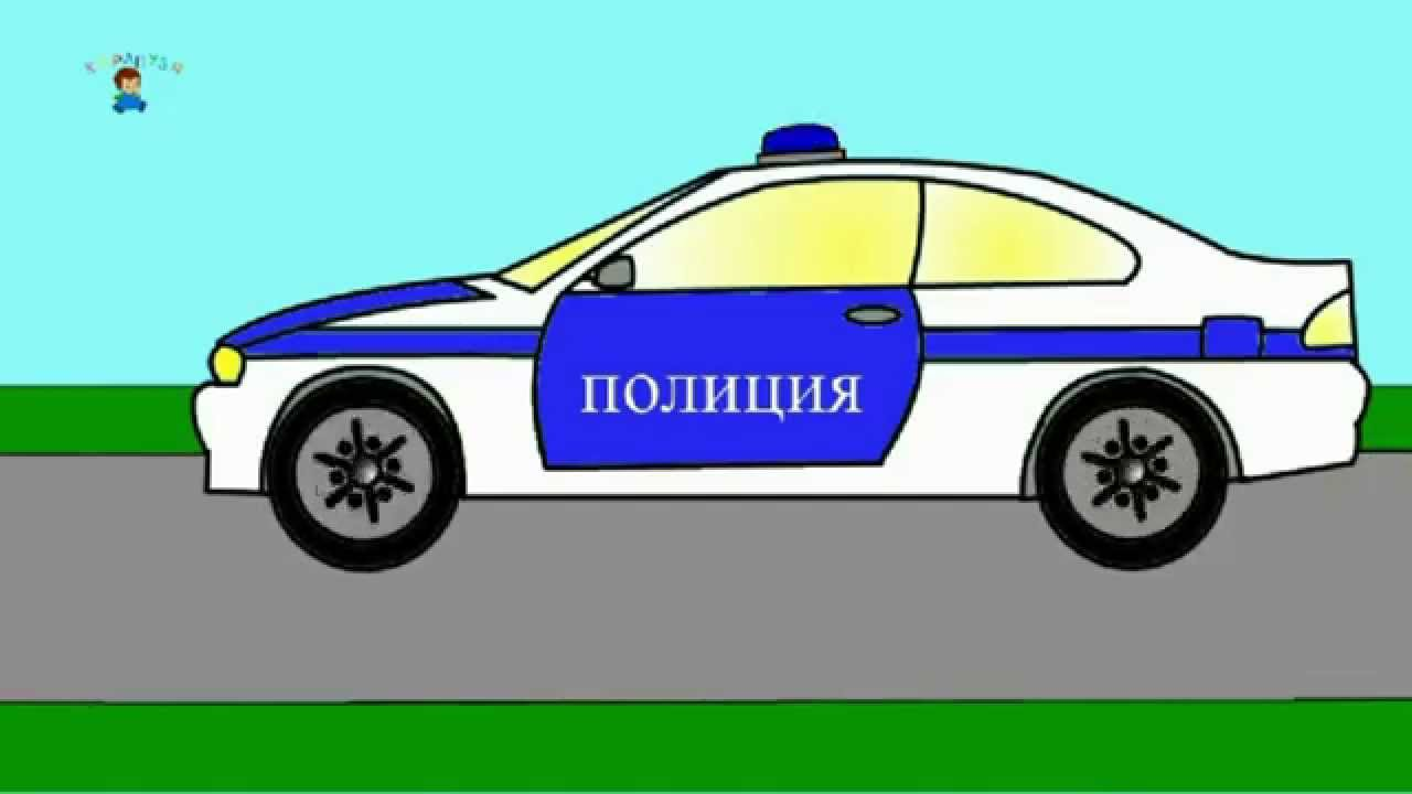 Learning Colors Coloring Book Colorful Vehicles Let S Color A
