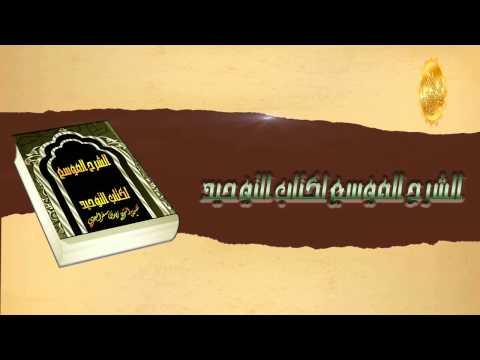 الشيخ زيد البحري ما معنى قوله تعالى( يحبونهم كحب الله والذين آمنوا أشد حبا لله  )؟