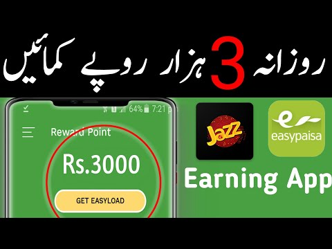 How To Earn Money Online With New Paytube APP 2020 - withdraw jazzcash  Easypaisa