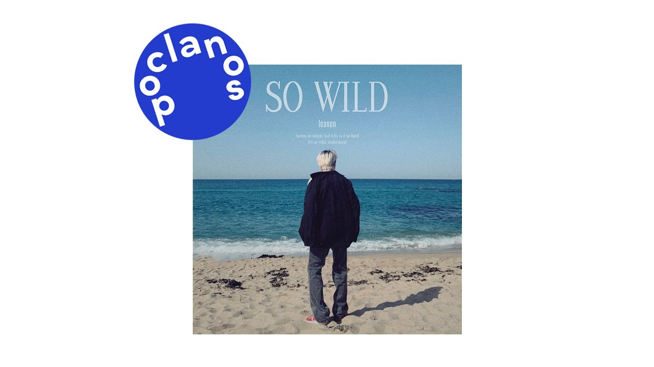 [Official Audio] leanon (리논) - So Wild