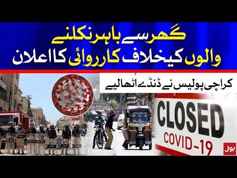 Lock down - Karachi Police Warnig For Citizens