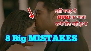 Mistakes In Nira Ishq Song Guri chords | Guitaa.com
