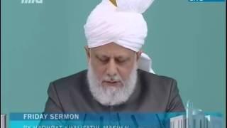 II. Halifenin Sahabelerinin Rüyaları - Cuma Hutbesi 15-02-2013 - Islam Ahmadiyya