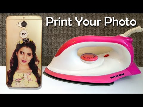 Print Your Photo on Android Mobile cover || Using Electric Iron || Simple & Easy Way