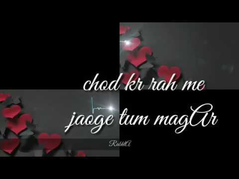 Bewafa lyrics by Imran Khan, 1 meaning, official 2019 song ...