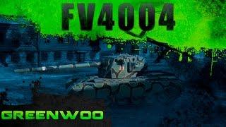 FV4004 Conway. Игра от ДПМ.