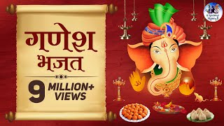 Top Ganesh Bhajans - Ganesh Chalisa - Jai Ganesh Deva - Moriya Re Bappa - Om Gan Ganapataye Namo